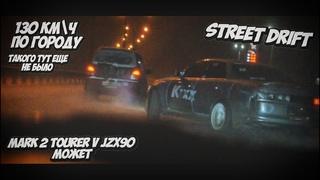 ШОК ДРИФТ ПО ГОРОДУ | MARK 2 TOURER V JZX90 | DRIFT WINTER IRKUTSK #SEKIRILIVE#STREETDRIFT#SLPPROD