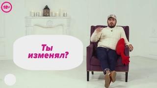 Паша Техник 💔 Про измену