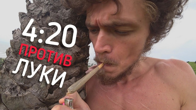 Лука ОМОН и беларусы которые перевернули игру Топ 3 моих столкновений с режимом