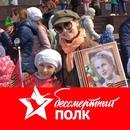 Фотоальбом человека Ирины Максимкиной