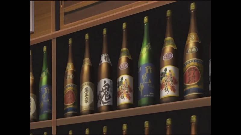 Gintama для ВП к врачу