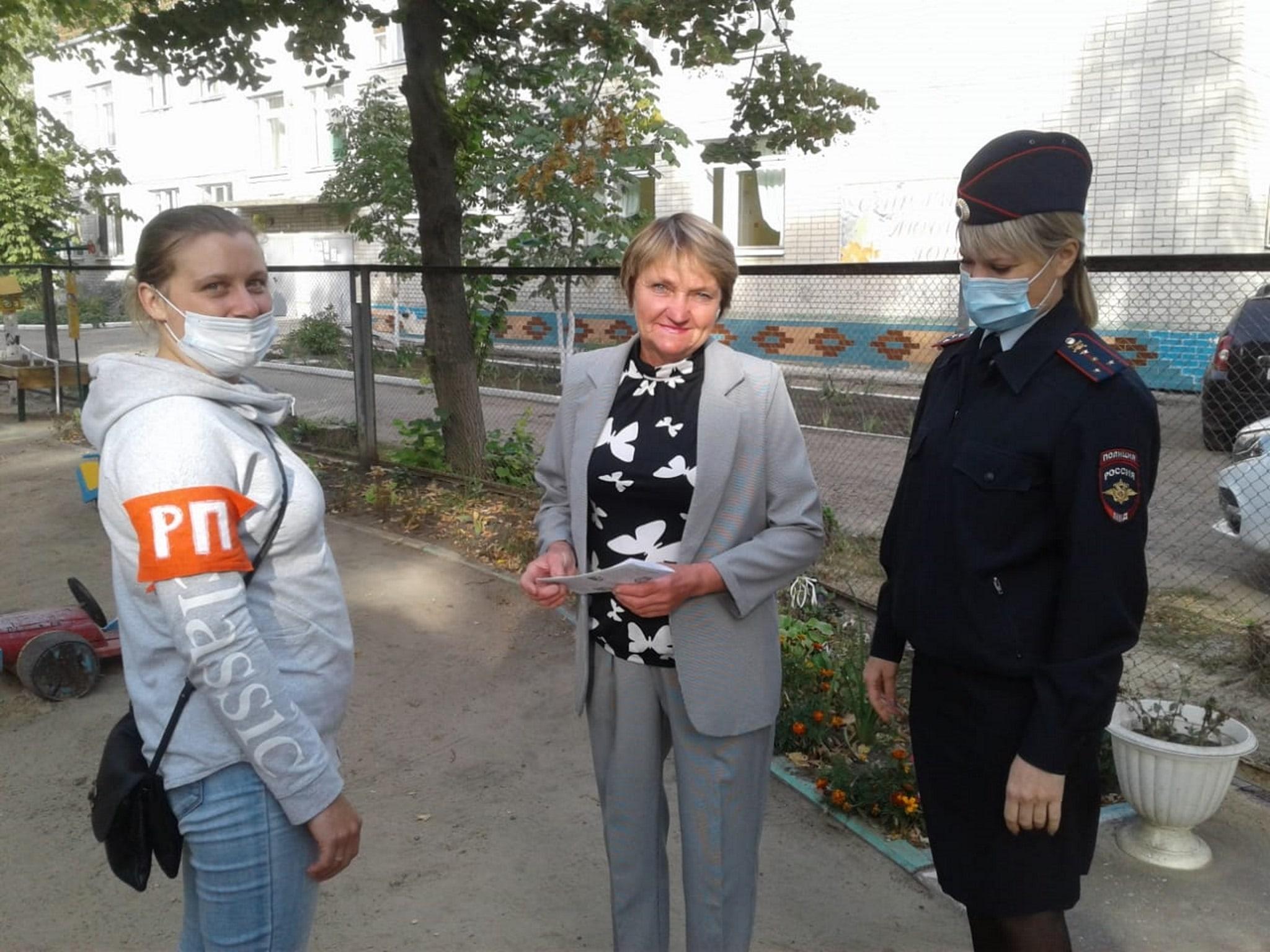 """В Петровске продолжаются мероприятия в рамках """"Недели безопасности"""""""
