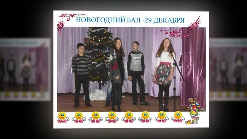 Ермошина Т.В.видеоотчет.mp4