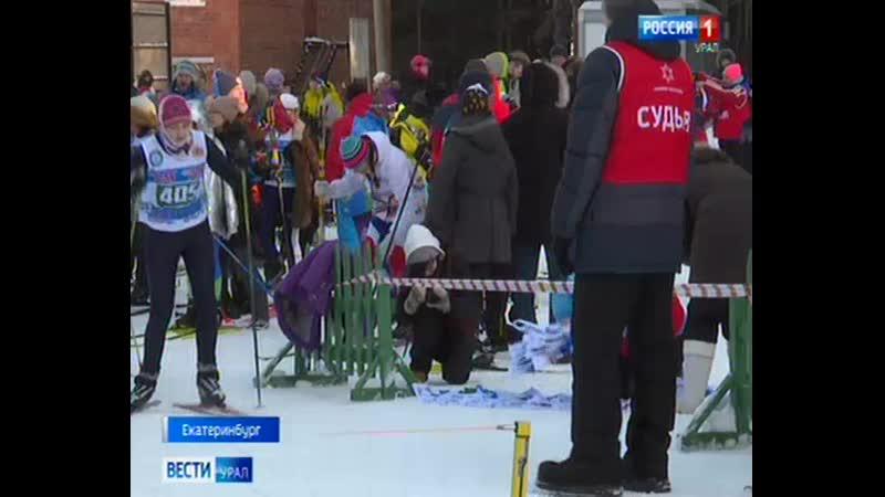 Первенство Свердловской области по лыжным гонкам 25.01.2020