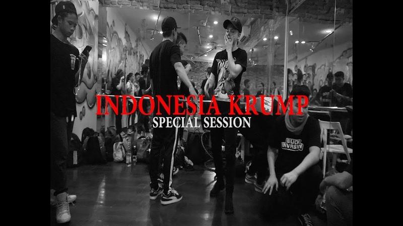 Jaja vs Pnut | Indonesia Krump | Special Call Out Battle