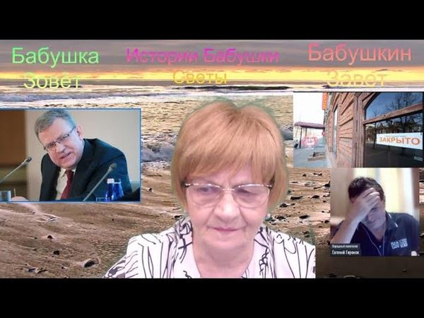 Алексей Кудрин собрался спасать российских предпринимателей Вот теперь реально кранты