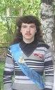 Персональный фотоальбом Даниила Тесленко