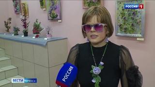 В музее братьев Ткачёвых открылась персональная выставка Карины Жаковой