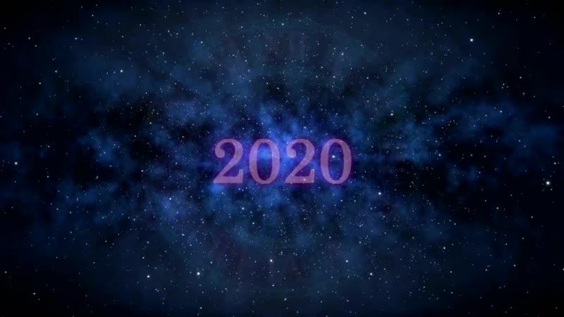 2020 год Изменит Всё Чего хорошего ждать в новом году ¦ Предсказания что тебя ждет в 2020 году 🔴