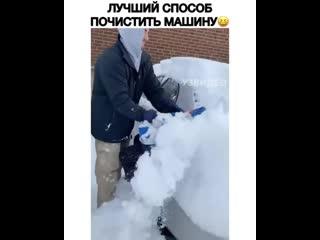 Лучший способ почистить машину