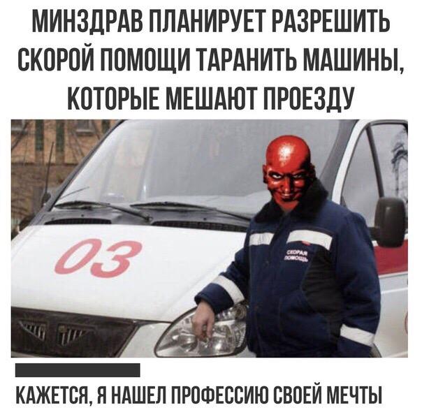 Фото №456253440 со страницы Andrey Volkov