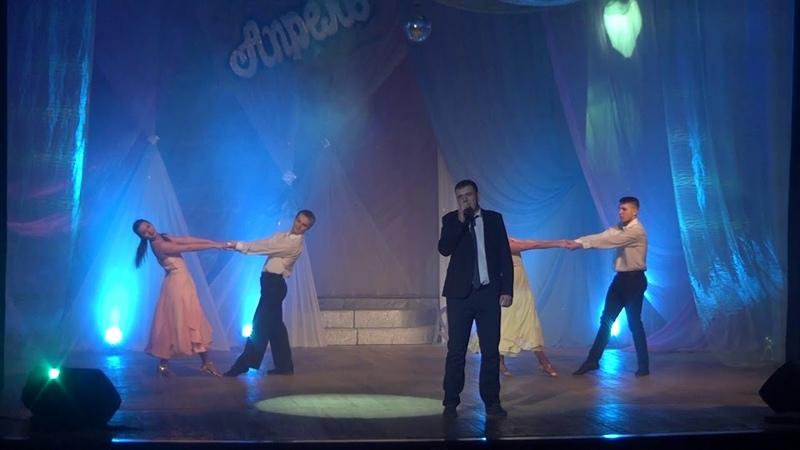 Артем Рыжов и хореографический коллетив Gella Падал снег