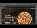 Мастер веб-дизайна 5 Создание дизайна сайта пиццерии