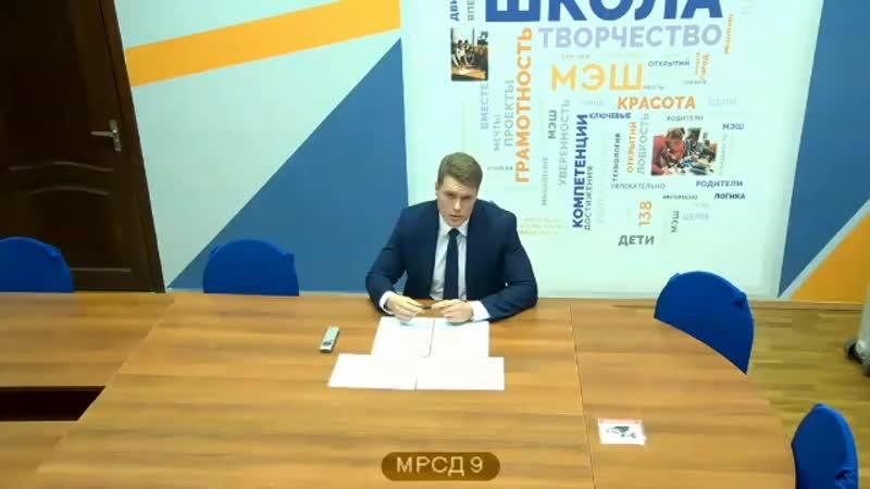 Заседание аттестационной коммисии