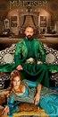 Личный фотоальбом Хюррем Султан