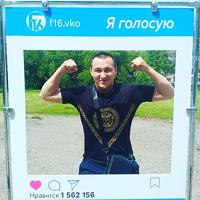 Фотография Дамира Бергенева ВКонтакте