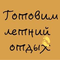 Логотип Вершитель Урал - Семейные развивающие программы