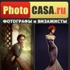 ♥Фотостудии, мастер классы, фотошколы, фотографы