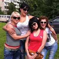 Фотография страницы Татьяны Александровной ВКонтакте
