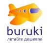 Buruki.ru - дешевые авиабилеты