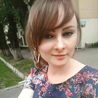 Фотография анкеты Виктории Коваленко ВКонтакте