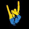 Український Рок  Ukrainian Rock  muzsvit.com