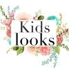KIDS LOOKS