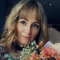 Фотография страницы Оксаны Сиротиной ВКонтакте