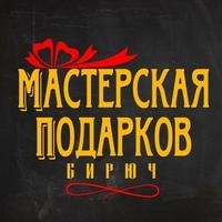 Фото Ольги Красильниковой
