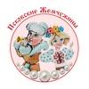 """Обл. фольклорный фестиваль """"Псковские жемчужины"""""""