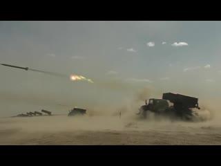 С Днем ракетных войск и артиллерии!