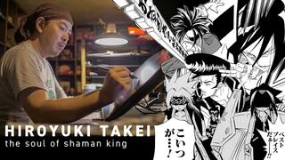 Hiroyuki Takei - the soul of Shaman King