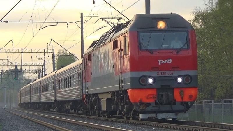 Электровоз ЭП2К-337 с пассажирским поездом №96 Москва - Барнаул