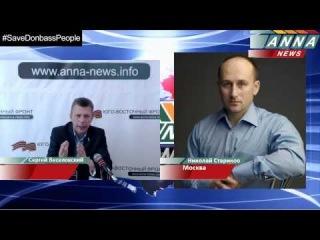 Власть на Украине принадлежит американскому послу  Николай Стариков