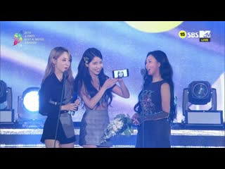 Soribada Awards MAMAMOO (The Live Performance of the Year Award Speech)