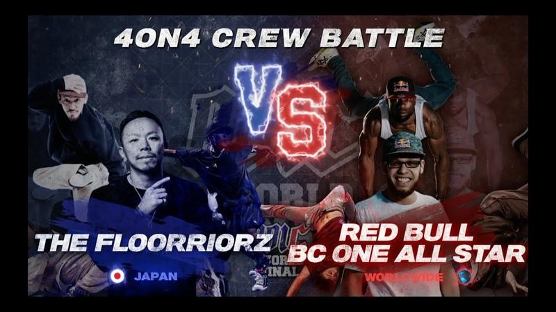 FLOORRIORZ vs RED BULL BC ONE ALL STAR   Round 3 of Battle @ 2020 BBIC WORLD FINAL Day-2   LB-PIX