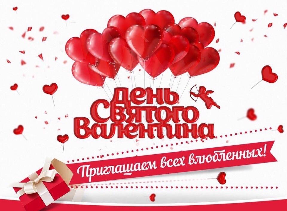 Кафе «Чайхана Нон» - Вконтакте