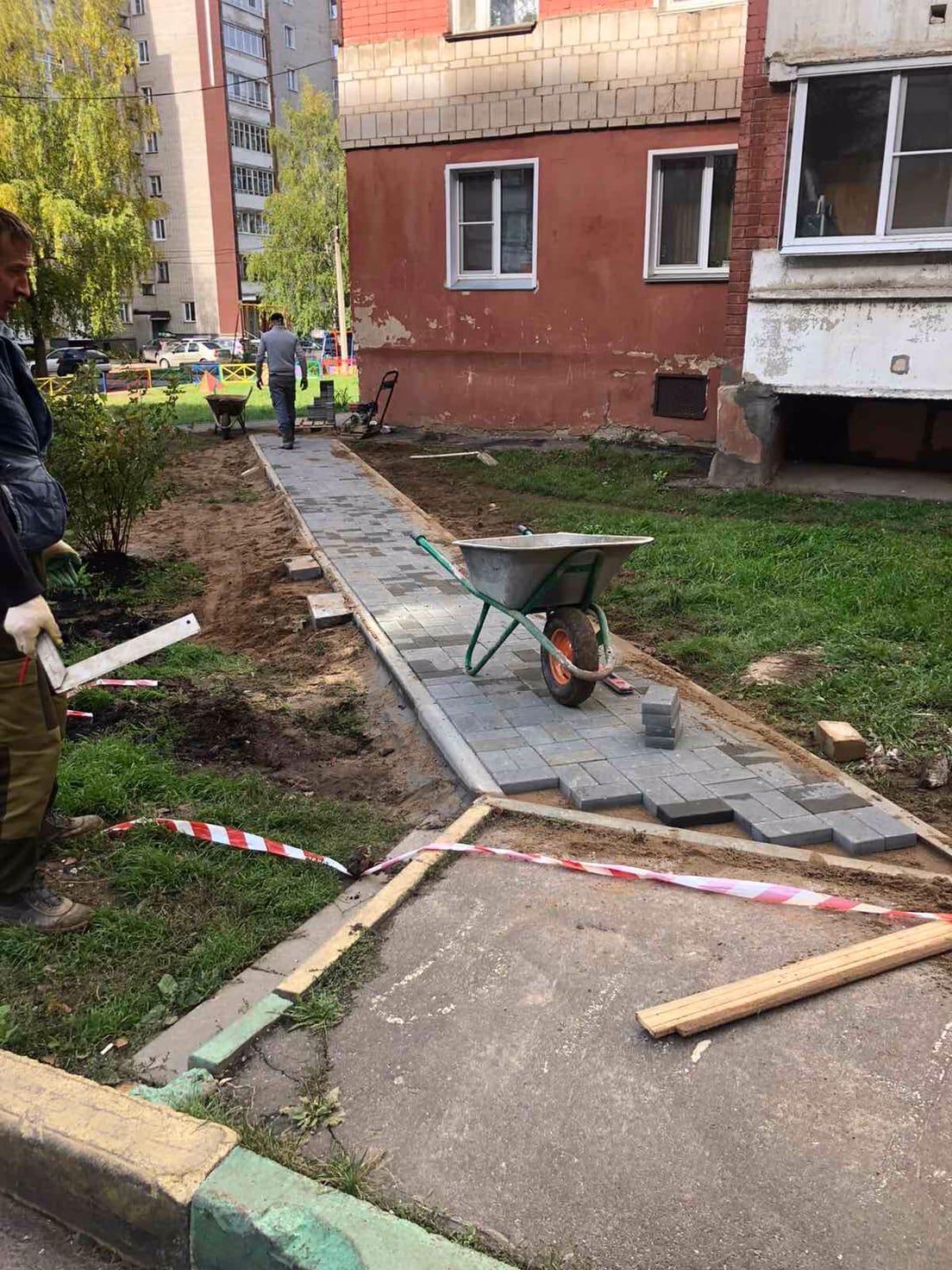 Улица Московская дом 101 укладка брусчаткой дорожки