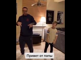 Guf снял TikTok вместе со своим сыном NR