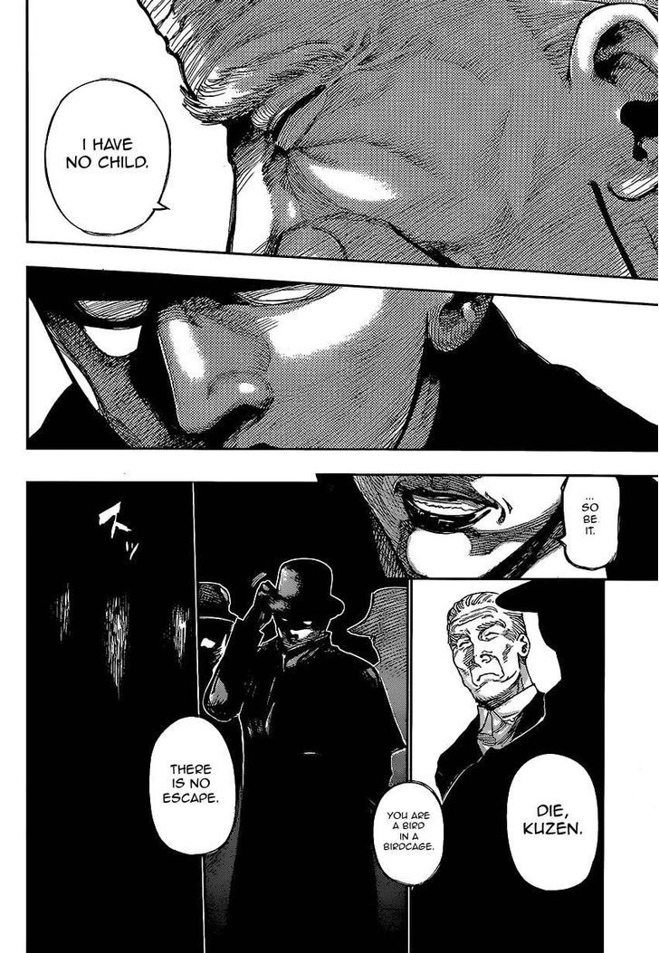 Tokyo Ghoul, Vol.13 Chapter 125 Destructive Spiral, image #6