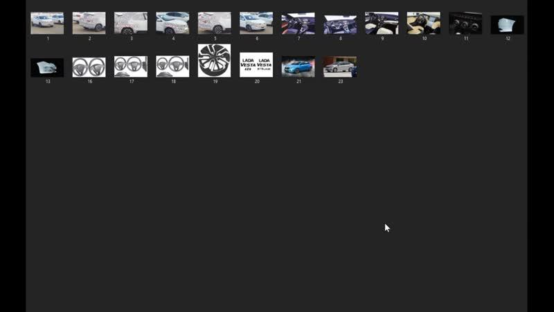 Веста ФЛ слитые первые фото Полный разбор mp4