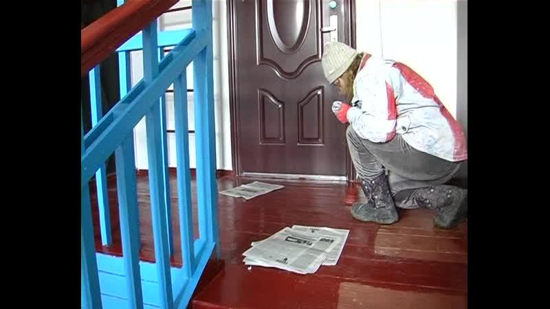 О ремонтных работах проводимых Комсомольским городским домоуправлением