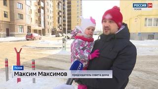 Вести✔️✔️✔️-24. Псков