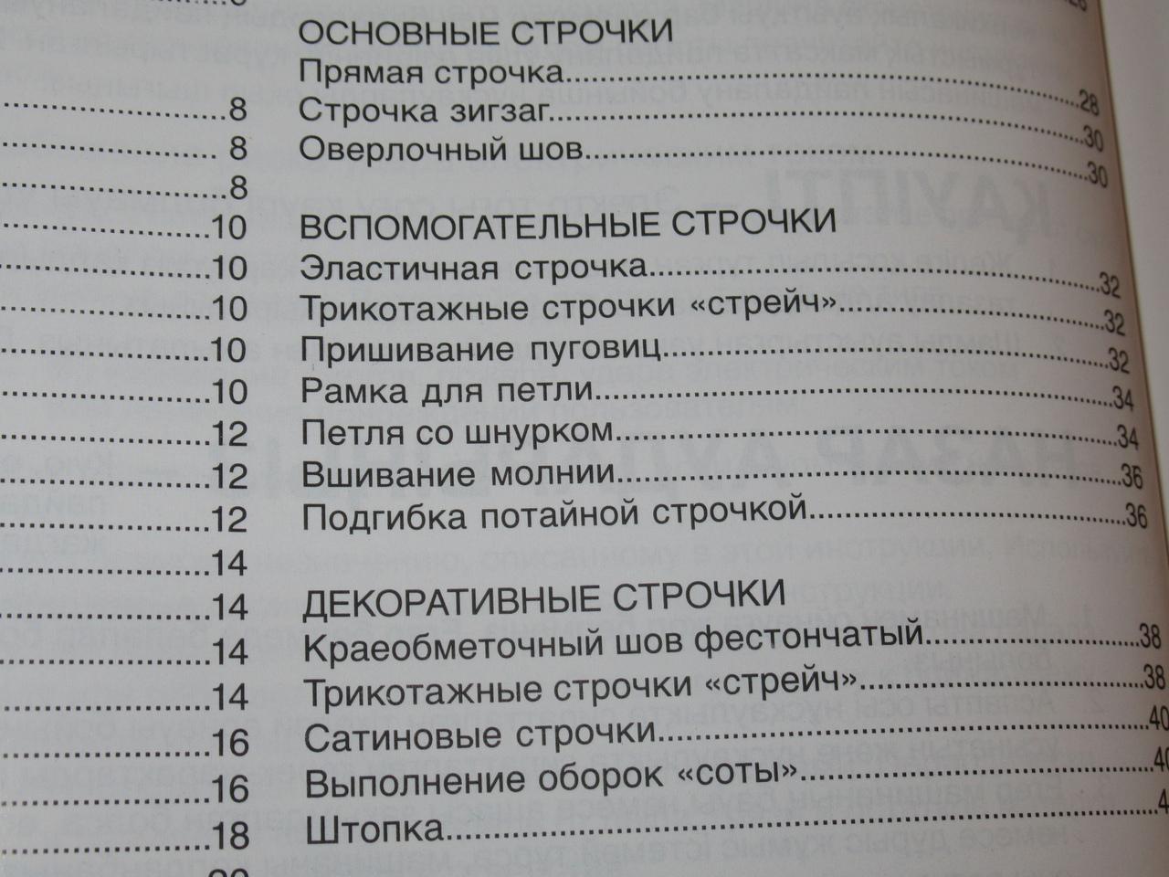 Записная книжка Натальи - Страница 30 JV82AokNk34