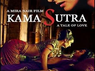 Kamasutra, una Historia de Amor (1996)