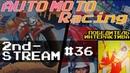 AUTO MOTO RACING Zippy Race Road Fighter Excitebike Super Hang On 2nd Stream 36
