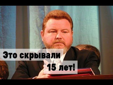 Кто убил Михаила Евдокимова: страшная правда всплыла внезапно ... ...