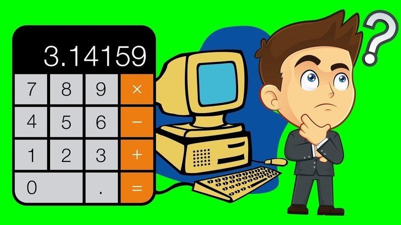 Калькулятор тез қалай шығарады ◆ керек дерек