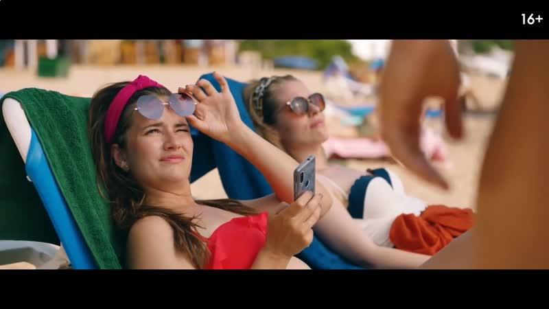 Декретный отрыв Русский трейлер 2020 драма комедия Барбара Слусен Ян Коейман Sanne Langelaar Йелле де Йонг