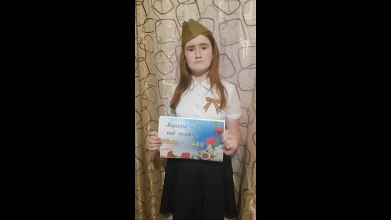 Дворникова Ольга 4кл Пречистенская ср школа